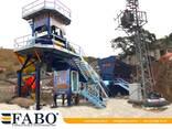 Бетонный Завод Fabomıx Compact-110 | Новый Проект - photo 6