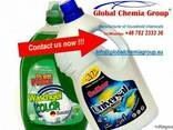 Household chemicals washing powder from the manufacturer - фото 1
