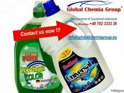 Household chemicals washing powder from the manufacturer