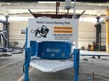 Мобильная бетоносмесительная установка минимикс - 30 - photo 6