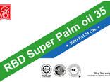 Пальмовое масло 35 - фото 1