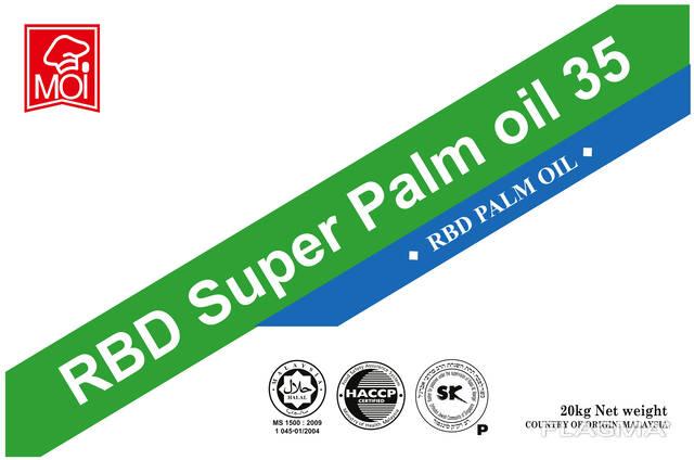 Пальмовое масло 35