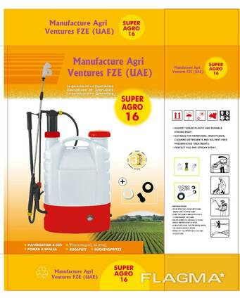 Pesticides sprayer