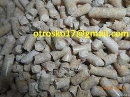 Продам древесные пеллеты ( гранулу ) 6 мм - фото 8
