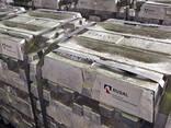 Primarni aluminij A-7 | Aluminijasti ingoti iz GOST iz Rusij - photo 1