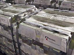 Primarni aluminij A-7 | Aluminijasti ingoti iz GOST iz Rusij